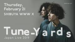 Tune-Yards Japan Live 2019