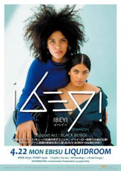 Ibeyi Live at Liquidroom