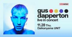 Gus Dapperton Live in Concert