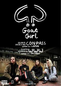 Goat Girl Japan Tour 2018
