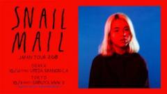 Snail Mail Japan Tour 2018