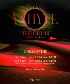 "YAHYEL ""THE CHOIR"""
