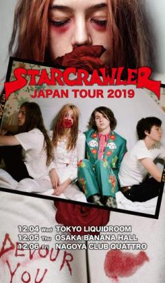 Starcrawler Japan Tour 2019