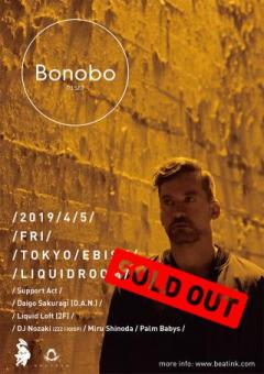 Bonobo DJ Set @ Liquidroom
