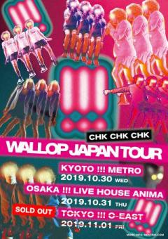 ! ! ! - Wallop Japan Tour -