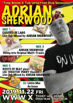 ADRIAN SHERWOOD - Time Boom X The Upsetter Dub Sessions -