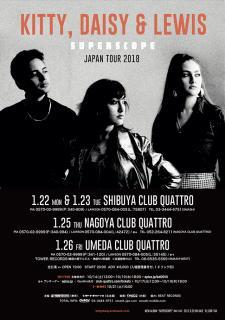 KITTY, DAISY & LEWIS JAPAN TOUR 2018