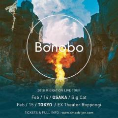 Bonobo Japan Tour 2018
