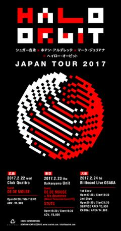 HALO ORBIT - JAPAN TOUR 2017