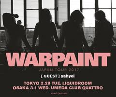 Warpaint Japan Tour 2017