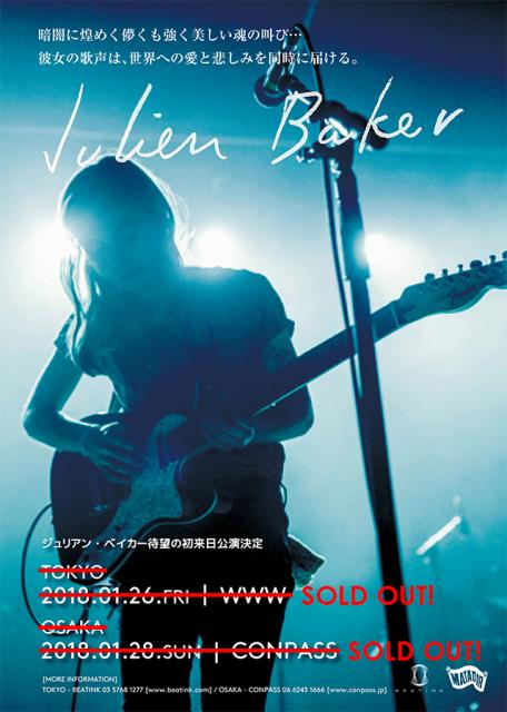 Julien Baker Japan Tour 2018
