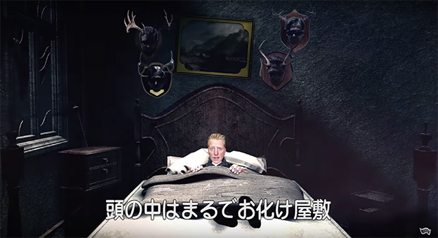 Queens of the Stone Age / 最新MV「HEAD LIKE A HAUNTED HOUSE」日本語字幕バージョンが公開!