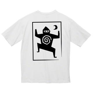 Ninja Tune - Woodcut White T-Shirt [受注生産商品]
