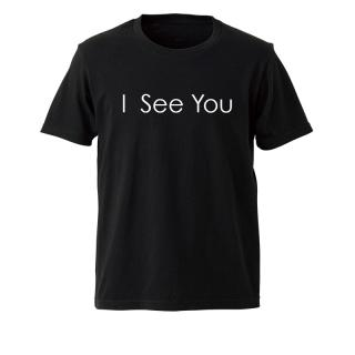 The xx - I See You Tee