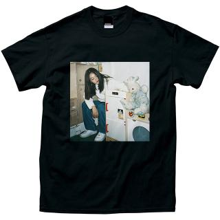 Park Hye Jin - How Can I T-Shirt