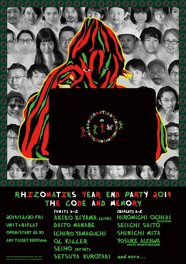 "RHIZOMATIKS YEAR END PARTY 2019 ""THE CODE AND MEMORY"""